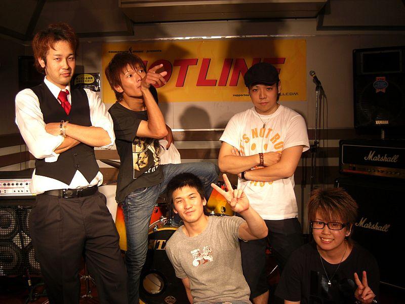 20080714-rinne.jpg