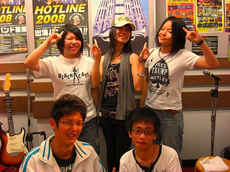 20080811-happy1.jpg