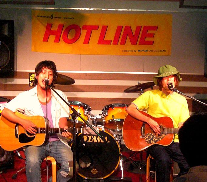 20080826-aofukin2.jpg
