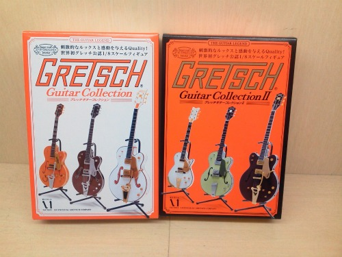 グレッチギターコレクション