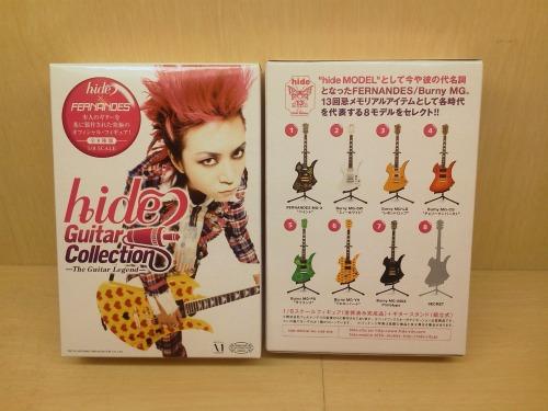 hideギターコレクション