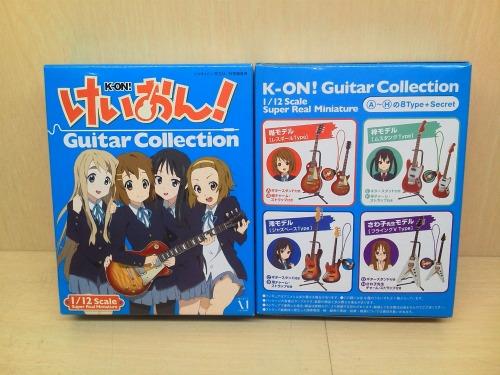 けいおんギターコレクション