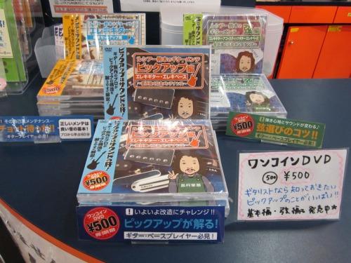 ルシアー駒木DVD