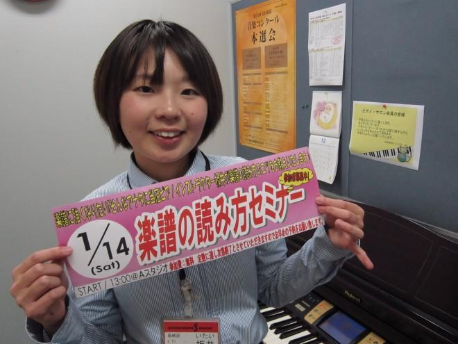 島村楽器長崎アミュプラザ店