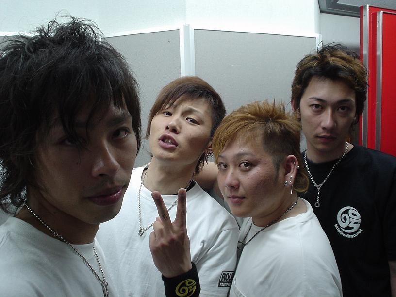 20060514-rockgo1.JPG