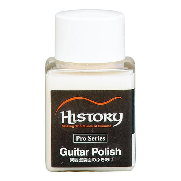 HISTORY HPP2 ポリッシュ