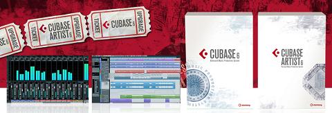 Cubase6アップグレードキャンペーン