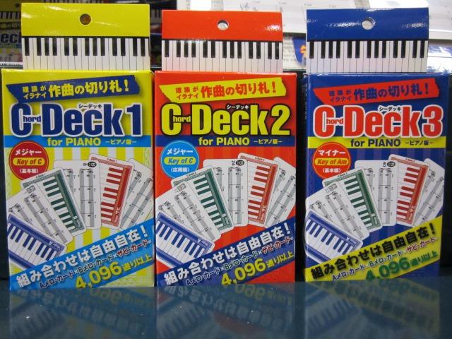 c-deck1