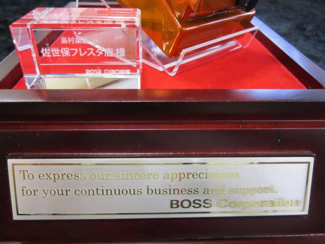 BOSS DS-1(非売品)