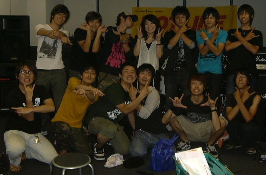 20080818-ALL.jpg