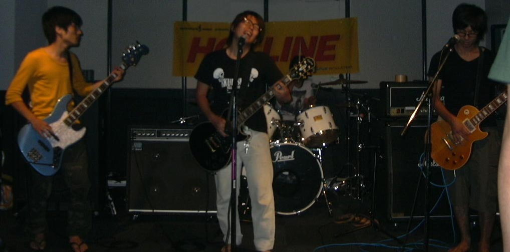 20080818-EGO1.jpg