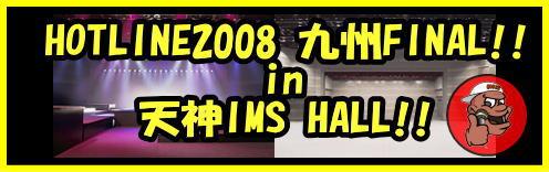 20081005-20081004-LOGO.jpg