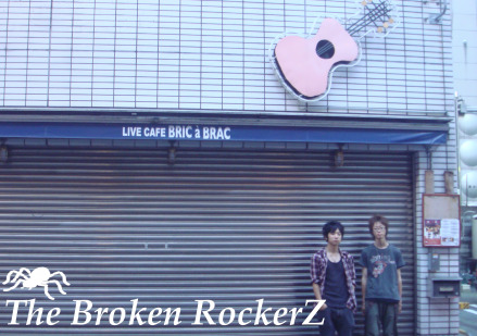 The Broken RockerZ