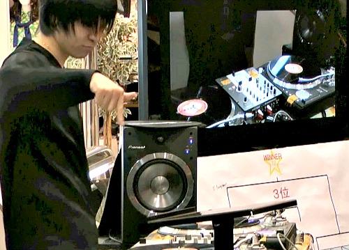 DJ Buruaaaa三位決定戦二本目