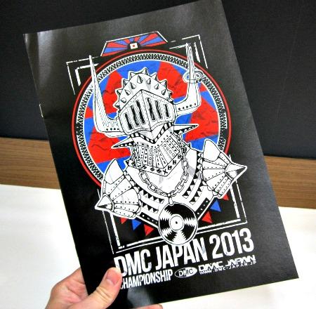 DMC JAPAN FINAL 2013
