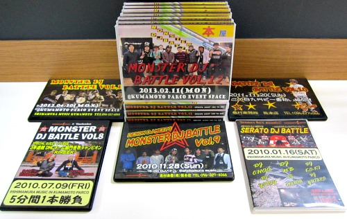 MONSTER DJ BATTLE DVD