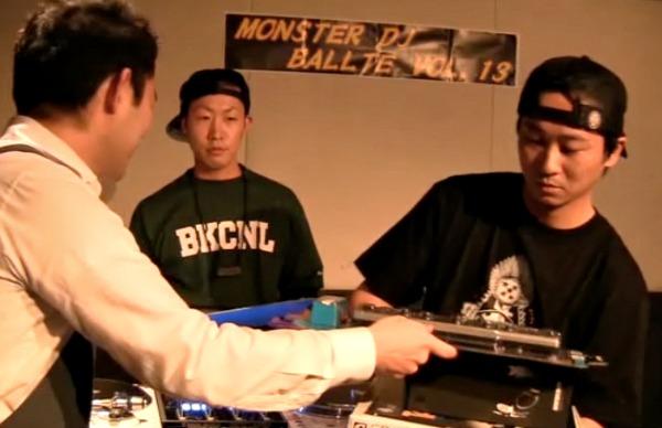 DJ KAWAGUCHI MONSTER DJ BATTLE VOL 13 1st