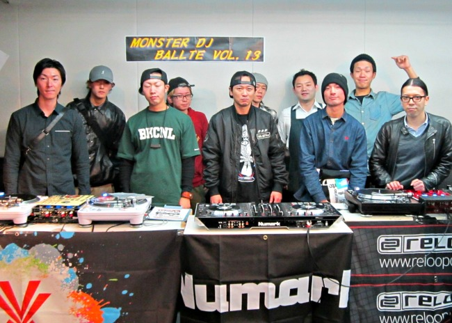 MONSTER DJ BATTLE VOL,13 集合写真