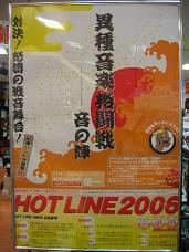 20060507-IMG_0517.JPG