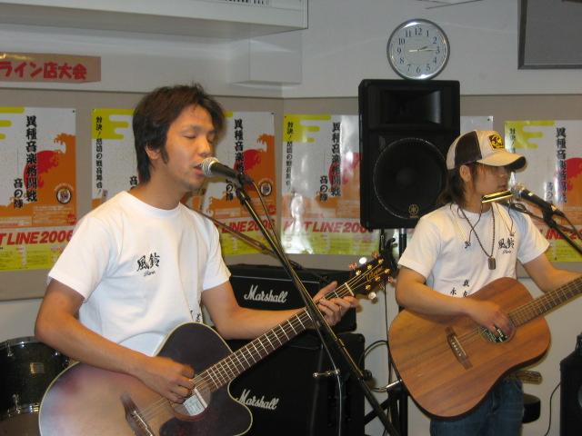 20060602-IMG_0561.JPG