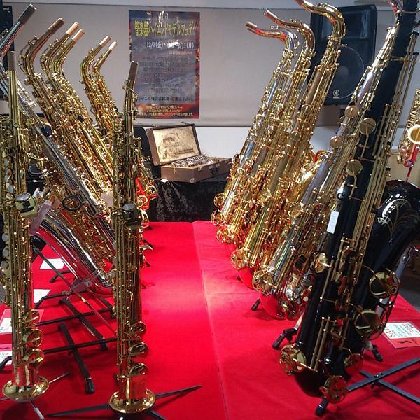 管楽器ハイエンドモデルフェア