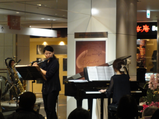 フルート・ピアノ ミニコンサート