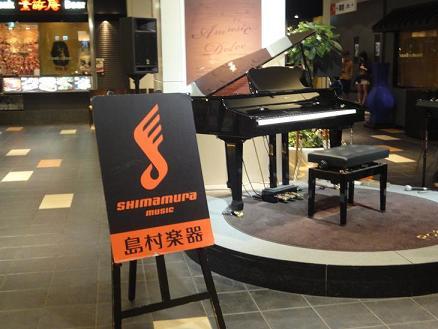 ダイニングピアノ