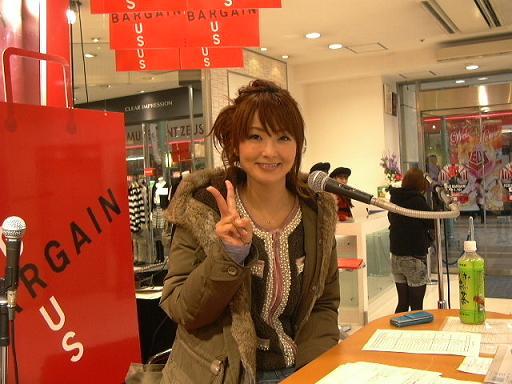 岩崎 朋美さん