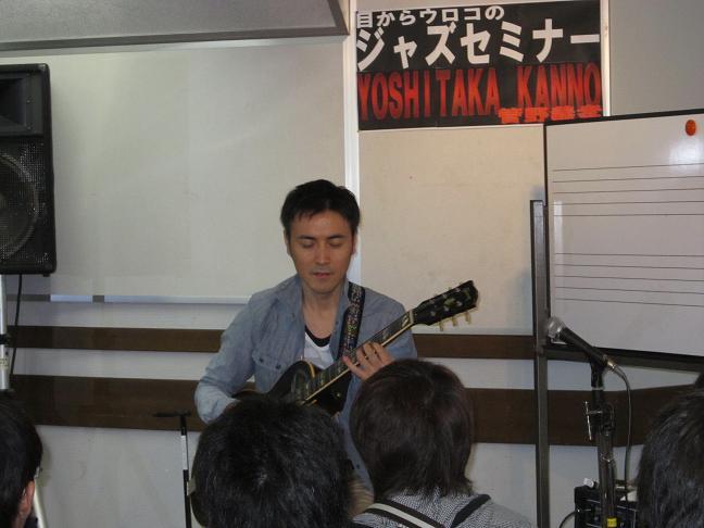 菅野 義孝 ジャズセミナー