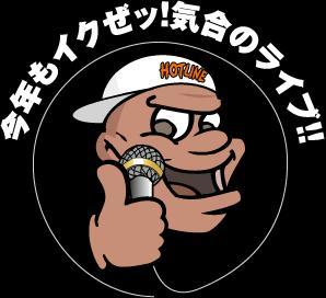 イメージキャラクター シマッスルll