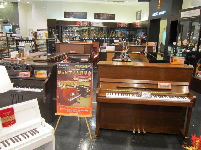 秋のピアノ大展示会画像①