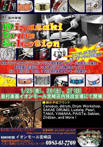 20130115-201212.JPG