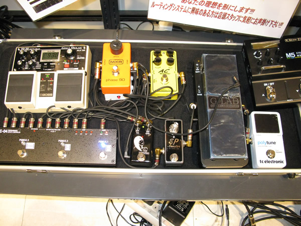 EffectsBoard By Kuratani2013