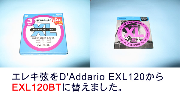 D'Addario EXL120 and EXL120BT