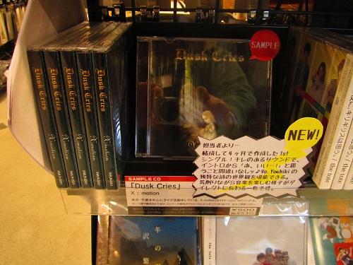 シマムラレコード受付中