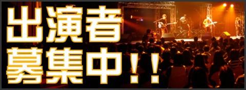 HOTLINE2010TOPモレラ岐阜