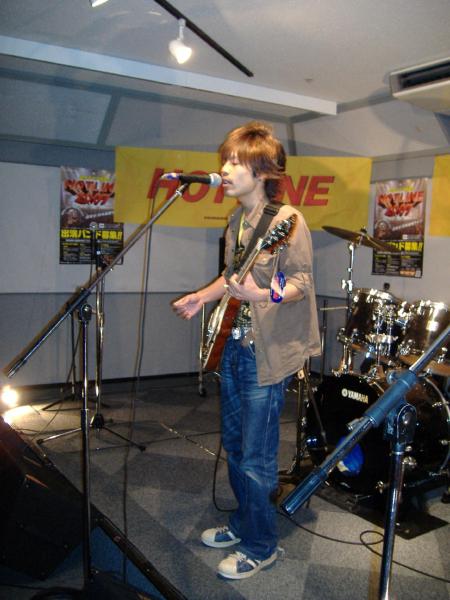 20070625-rufu2.jpg
