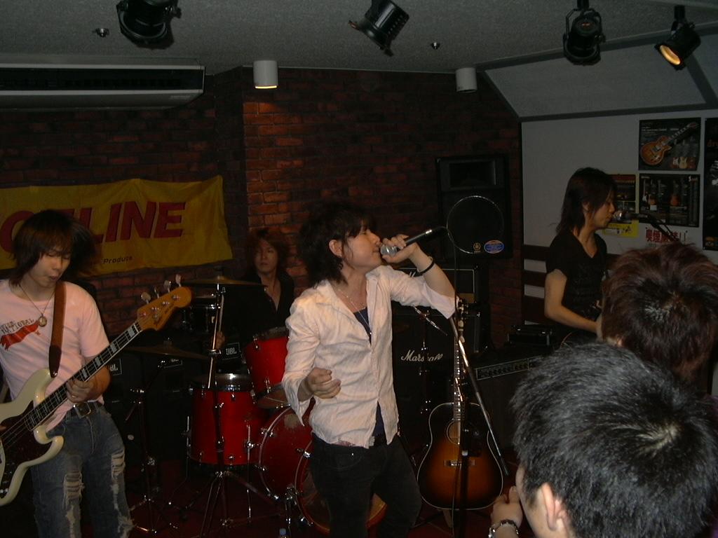 20070727-SONIC-STIR.JPG