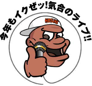20070818-chara.jpg