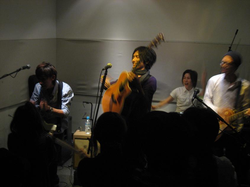 The Keiji