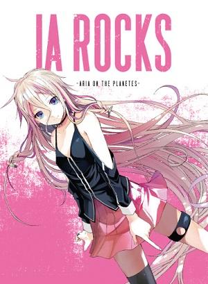 新たに発売される、IA(イア) ROCKSです!