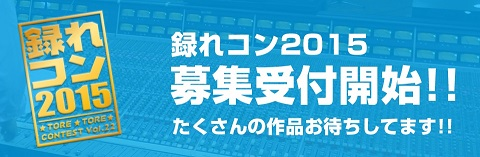 20141210-top.jpg