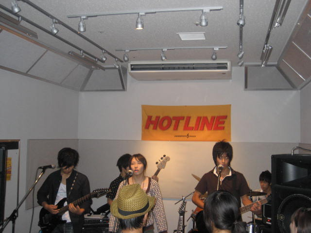 20090815-HOTLINE2009001.jpg