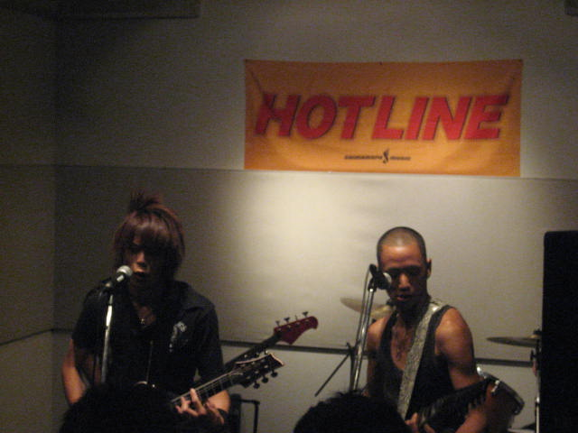 20090901-HOTLINE2009004.jpg