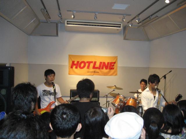 Heart Beats HOTLINE2010