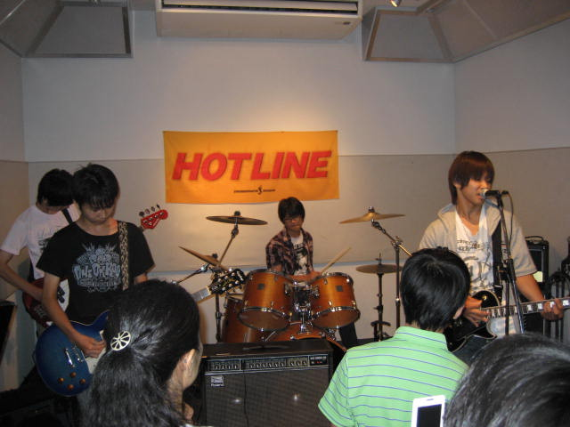 OFFTHEWALL20100822