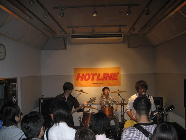 HOTLINEs@rne8月29日