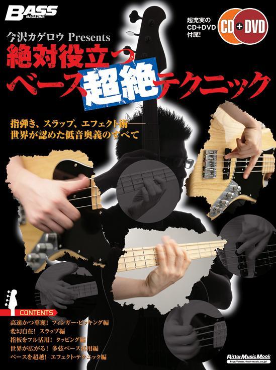 imazawa1