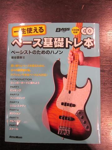 bassscore3