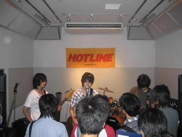 hotline2009_001.jpg